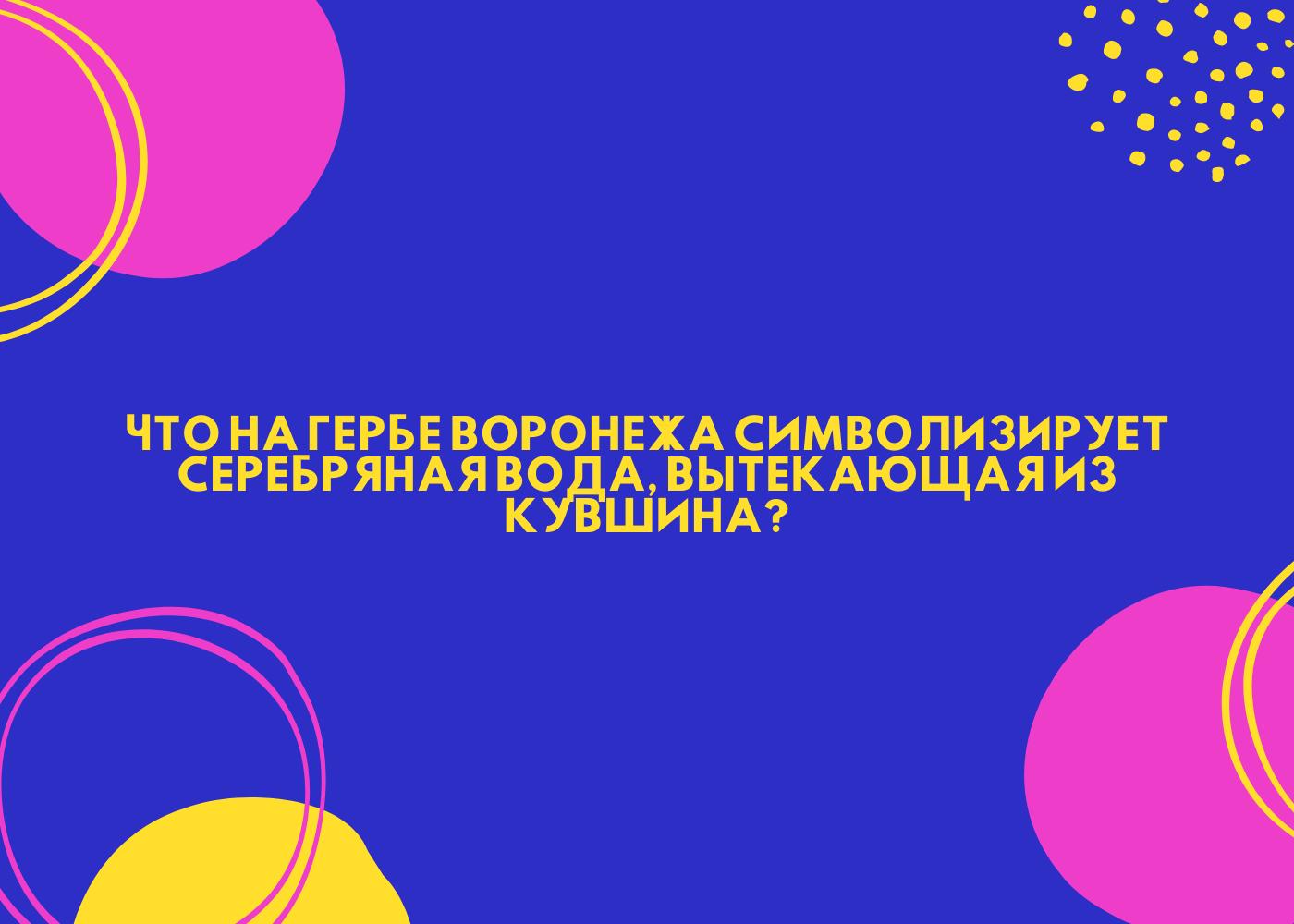 https://oubvrn.ru/images/2501/3.jpg
